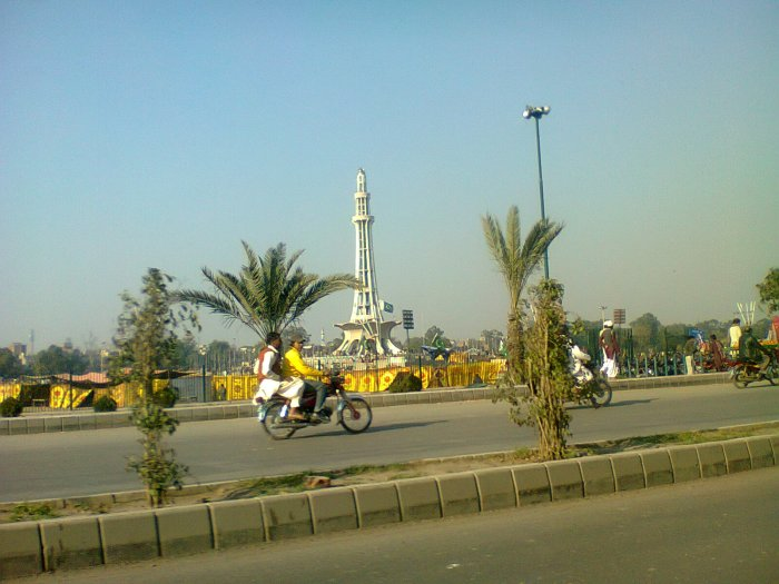 The closest I got to Minar-e-Pakistan!
